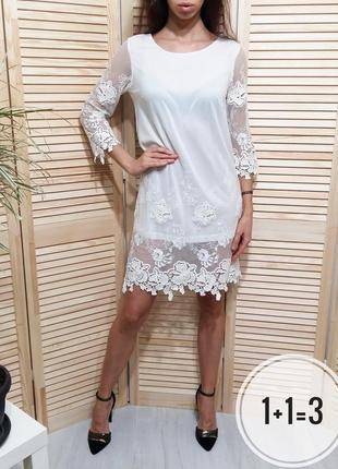 Glamorous нежное платье xs-s кружево белое прямое свободное тр...