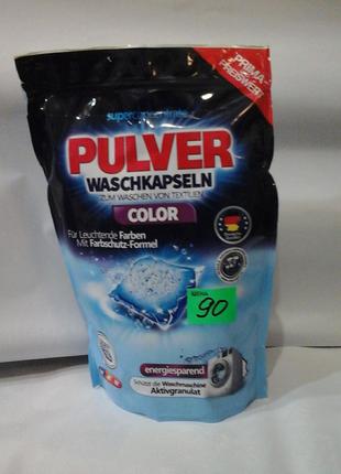 Капсулы для стирки Pulver Waschkapseln Color 18 штук