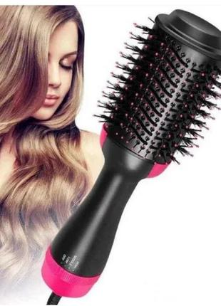 Фен - щетка для волос One Step 3 в 1