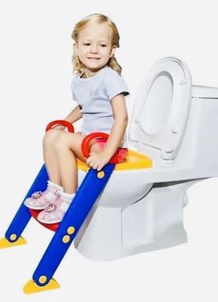 Сидение на унитаз детское со ступенькой Childr Toilet Trainer