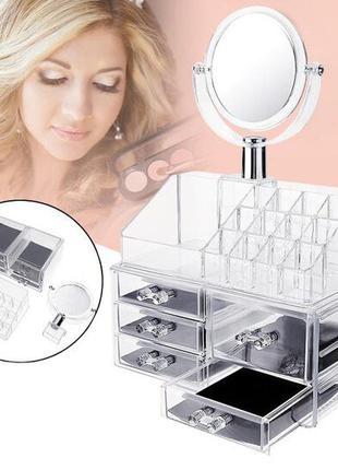 Органайзер+зеркало для косметики и макияжа Cosmetic Storage Box