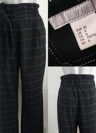 Стильные широкие брюки h&m в клетку с завышенной талией и поясом