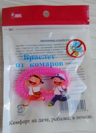 Браслеты от комаров пружинка розовый