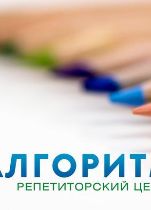 Подготовка к ЗНО-2020 по истории (Покровский)