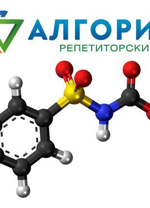 Подготовка к ЗНО по химии (Красный Камень)