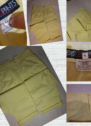 Классные брюки с высокой посадкой