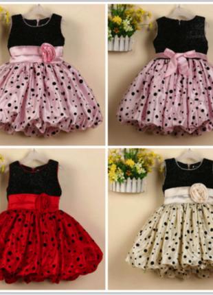 Нарядное пышное платье в горох красное с черным, розовое, шампань