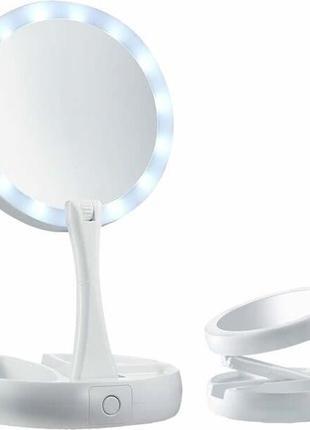 Складное Зеркало для макияжа My Fold Away MIRROR