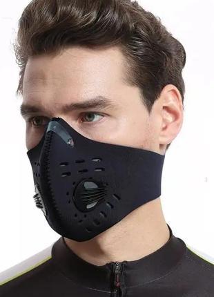 Защитная маска распиратор с фильтром клапаном