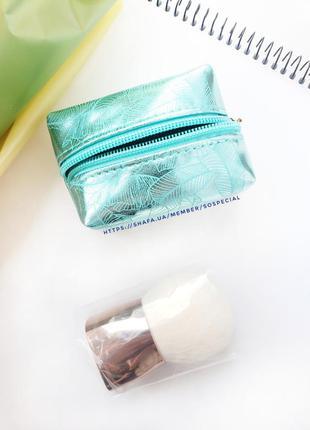 Мини-кисть кабуки unexpected paradise mini powder brush kiko