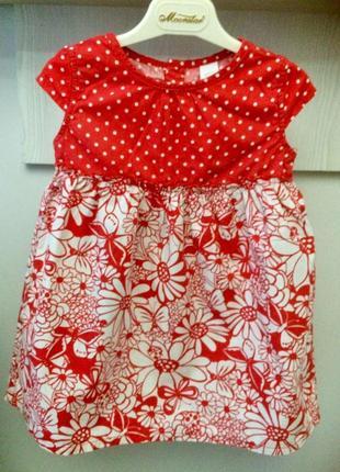 Знижки до різдва плаття