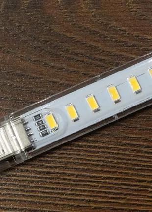 USB ліхтарик 8 LED (светодиодный фонарик, лампа, ночник)