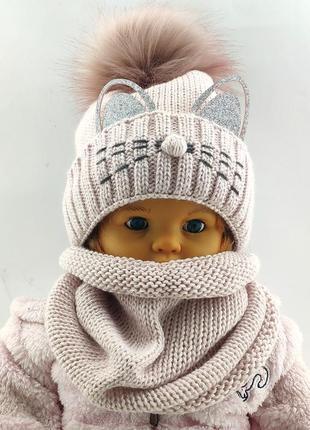 Шапка вязаная детская с помпоном теплая и хомут