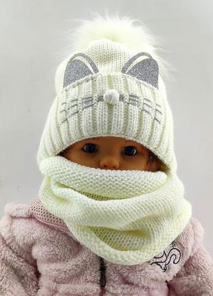 Шапка вязаная детская с помпоном теплая и хомут молочный