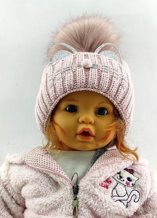 Шапка вязаная детская с помпоном теплая