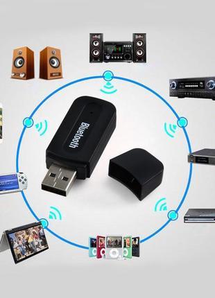 Bluetooth аудио ресивер приемник Phenixiz SX3 aux Reciver адаптер