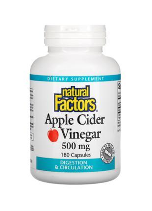 Natural Factors, яблочный уксус, 500 мг, 180 капсул