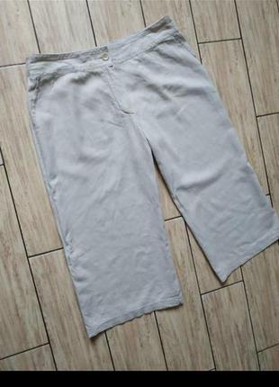 Наткральные штаны укороченные бриджи из льна и вискозы