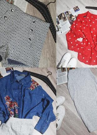 🔥130грн 🔥юбка, шорты, рубашка, блузка