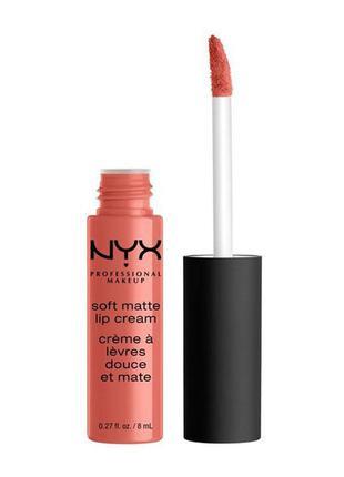 Матовая помада NYX Soft Matte Lip Cream