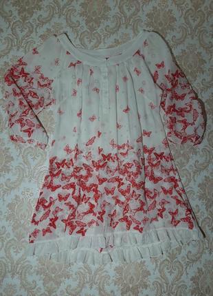 Свободное платье бабочки