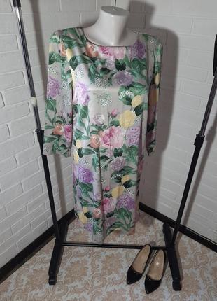 Платье с цветам