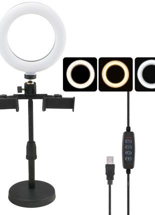 Кольцевая LED лампа диаметром 16 см CXB-160A со стойкой и с пу...