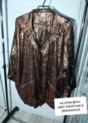 Удлиненный пиджак, кардиган, бомпер, большой размер, oversize