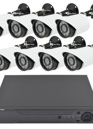 Комплект видеонаблюдения Melad на 8 камер 1 mp AHD KIT (12331)