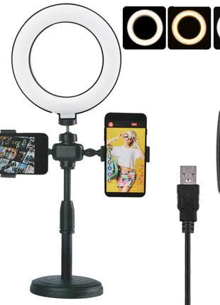 Кольцевая LED лампа диаметром 16 см Phone Live Fill Light со с...