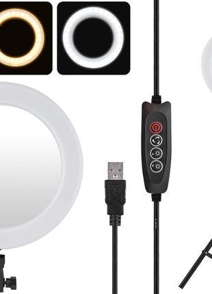 Кольцевая LED лампа диаметром RA-95 (26 см) с пультом и зеркал...