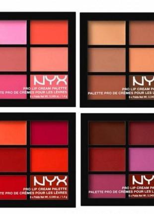 Помада палетка помад NYX Pro Lip Cream 6 цветов Набор кремовых...