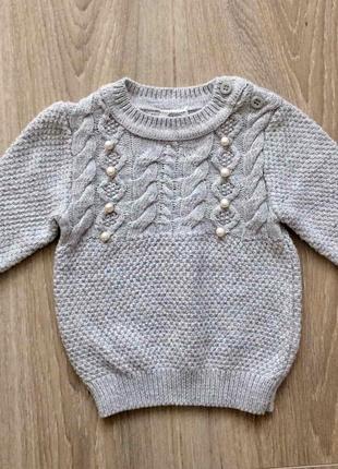 Знижки до різдва светр