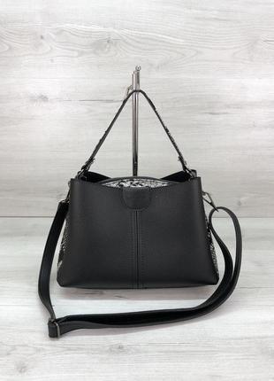 Модная женская сумка черно-белая змея