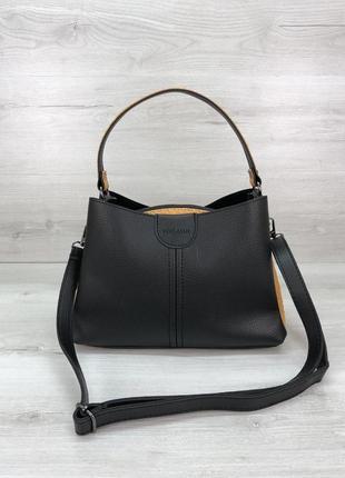 Модная женская сумка черная с горчицей
