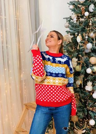 Рождественский и новогодний свитер / на подарок