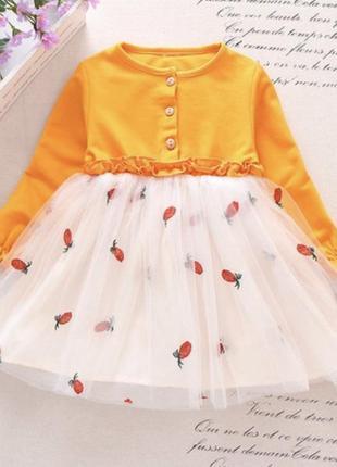 Платье нарядное фатин сетка