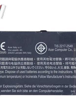Аккумуляторная батарея для ноутбука Acer AP11D3F Aspire S3-951...