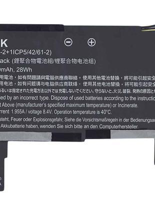 Аккумуляторная батарея для ноутбука Acer AP12E3K Aspire S7-191...