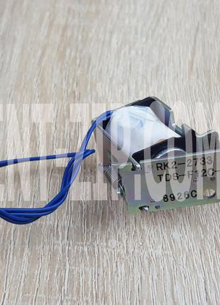 Соленоид дуплекса HP LJ P2055 / Pro 400 M401 / Pro 400 M425 / ...