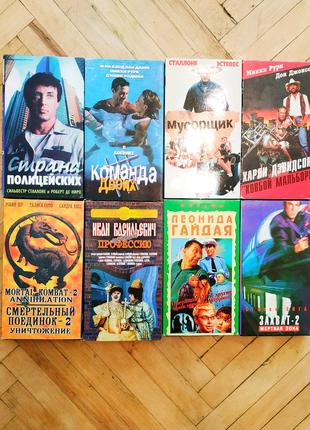 Набор видеокассеты кассеты фильмы боевик комедия ретро винтаж
