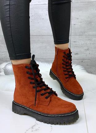 Зимние ботинки мартинсы рыжего цвета,замшевые рыжие ботинки на...