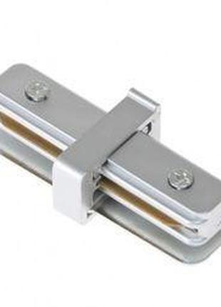 Соединитель для шинопровода прямой серебряный