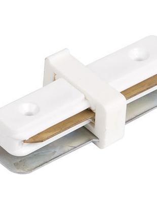 Соединитель для шинопровода прямой белый