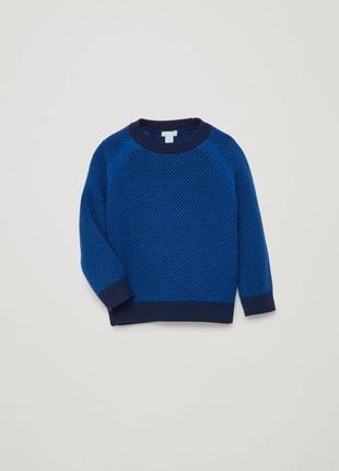 Шерстяной свитер cos на 2 года