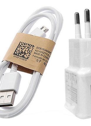 Зарядное Samsung MicroUSB 2 в 1 2A Зарядка + Кабель