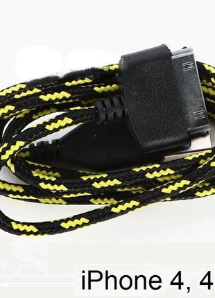 Тканевый USB Кабель для iPhone 4 4S (Черный)