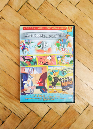 Диск двухсторонний DVD мультик мультфильм ДВД Багз Банни Даффи
