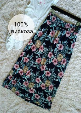 Красивая юбка макси в цветочек с ананасиками, юбка в пол