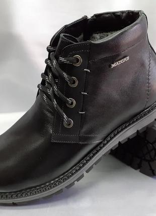Распродажа!зимние ботинки на молнии madoks